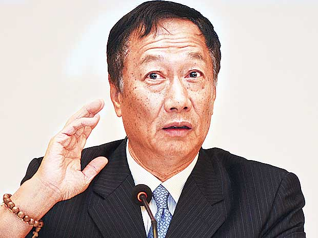 Foxconn's Gou Runs for Taiwan President, Citing Message From Sea Goddess