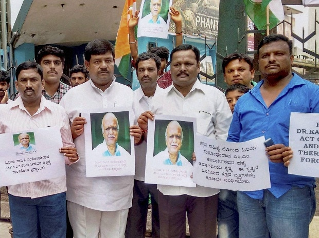 Youth Congress members protest against the killing of Former Vice-Chancellor of Hampi University M M Kalburgi who was shot dead at his Kalyanagar residence by unidentfied gunmen in Dharwad
