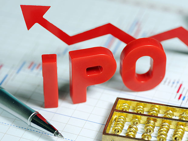 Bank of communications international ipo