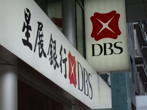 how to use dbs ibanking