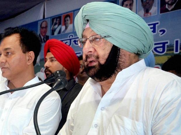 Punjab Congress chief Capt Amrinder Singh