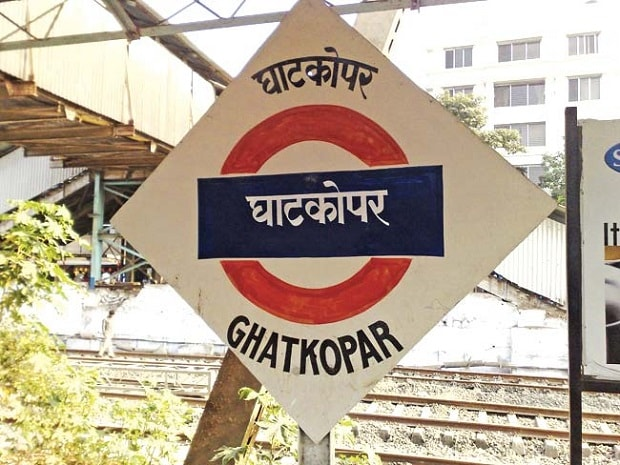 Ghatkopar, Mumbai, real estate, hotspot