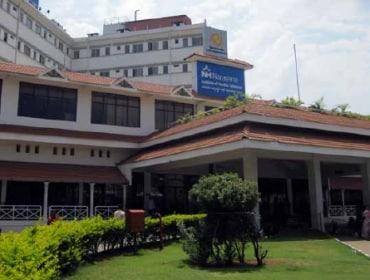 Narayana Hrudayalaya hospital
