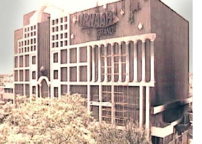 Uphaar cinema