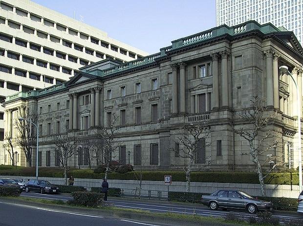 Headquarters, Bank of Japan (Photo: Wikimedia Commons)