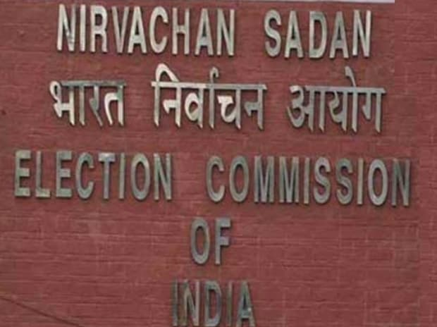 Election Commission of India, ECI, EC