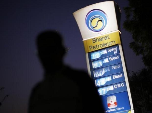 Bharat Petroleum, BPCL