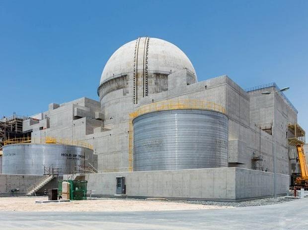 Abu Dhabi nuclear reactor, Abu Dhabi nuclear plant, Abu Dhabi, UAE