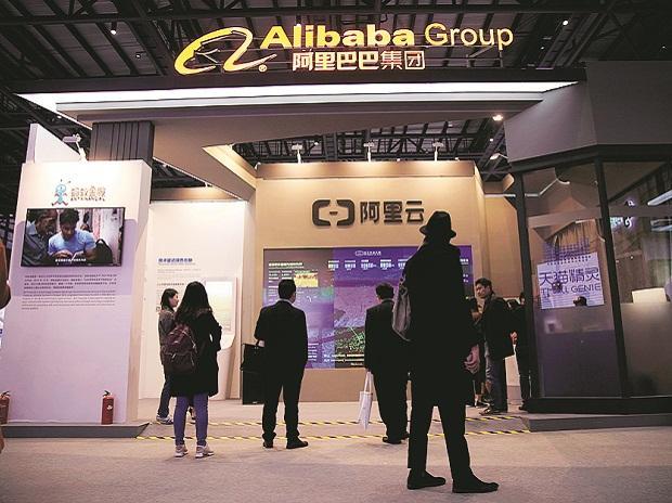 alibaba, alibaba store