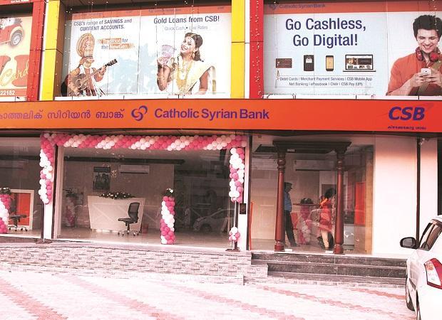 Catholic Syrian Bank, CSB, Fairfax, Prem Watsa, OPSB, SMEs