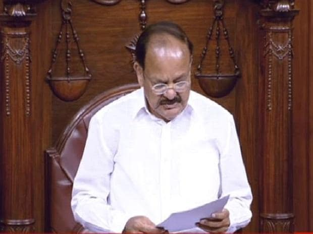 Rajya Sabha Speaker and Vice President M Venkaiah Naidu
