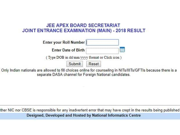 JEE-Advanced registrations deferred again due to delay in JEE-Mains results