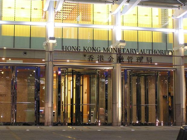 Hong Kong Monetary Authority | Wikimedia Commons