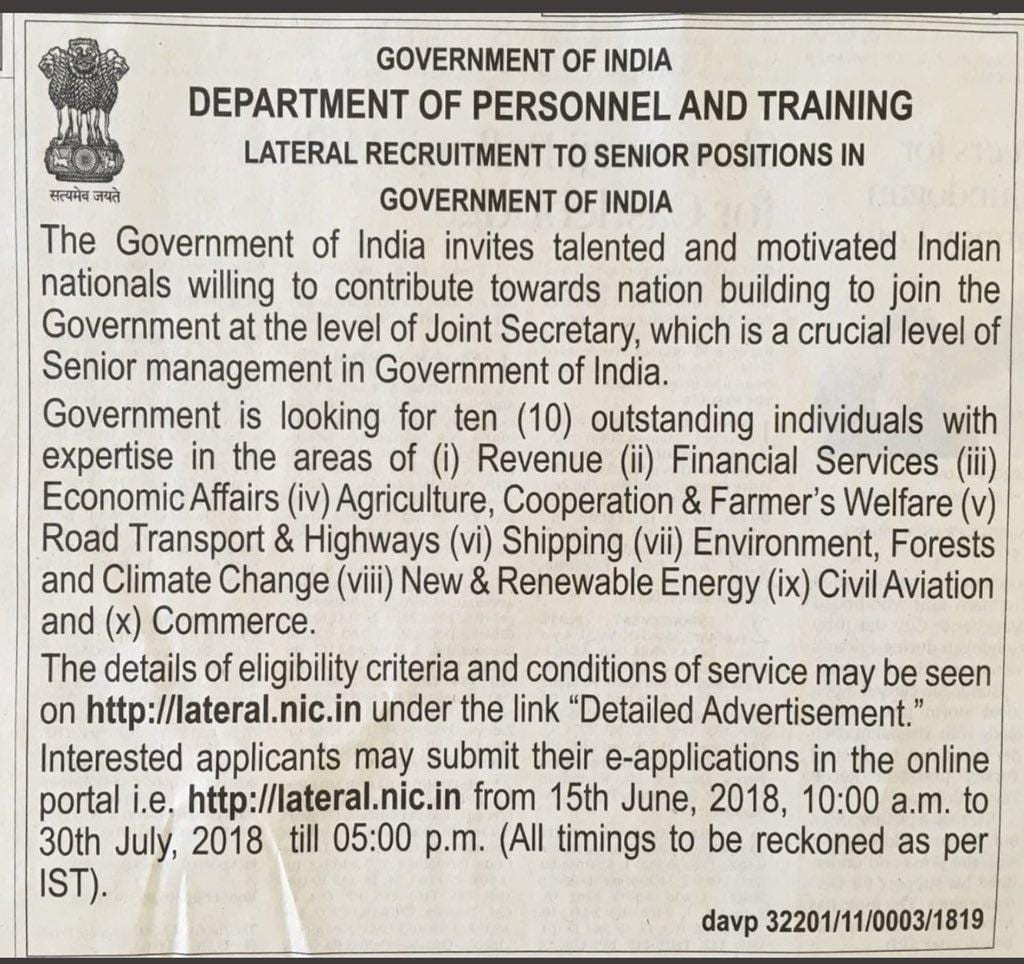4. Positions offered by the Government