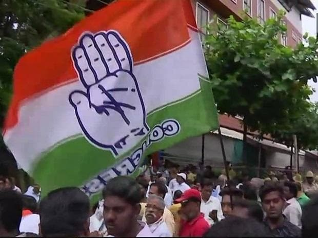 Jayanagar congress