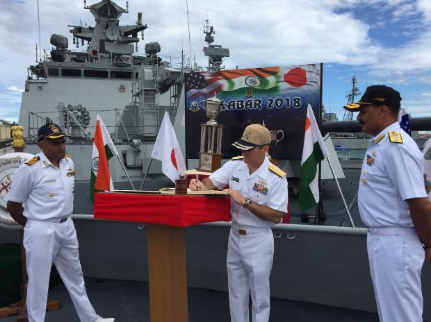 Malabar Exercise 2018: Know about the trilateral naval