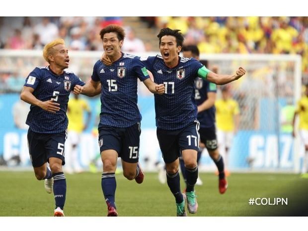 Osako. (Photo: @FifaWorldCup twitter)