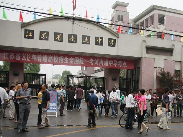 Is Gaokao world's toughest exam? 10 questions from China's