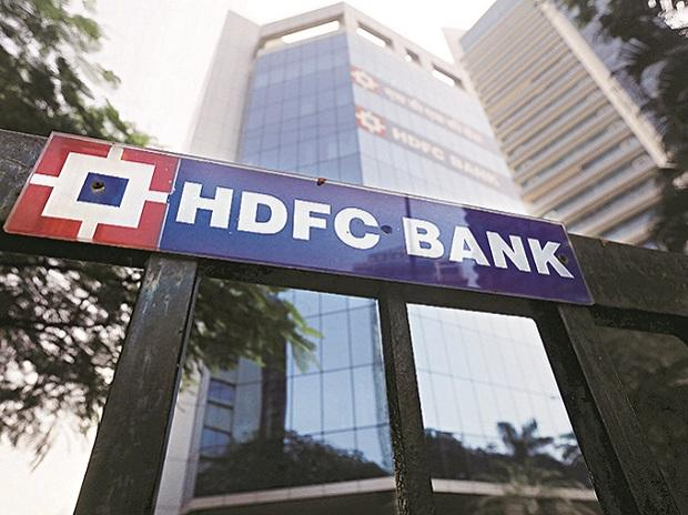 HDFC Mutual Fund's market debut to bring a windfall for key employees