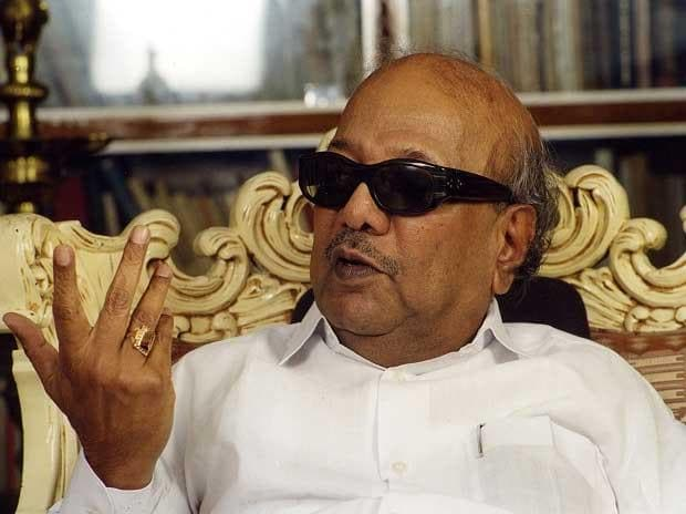 Former Tamil Nadu Chief Minister and DMK Supremo M Karunanidhi passed away on August 7, 2018, in Chennai