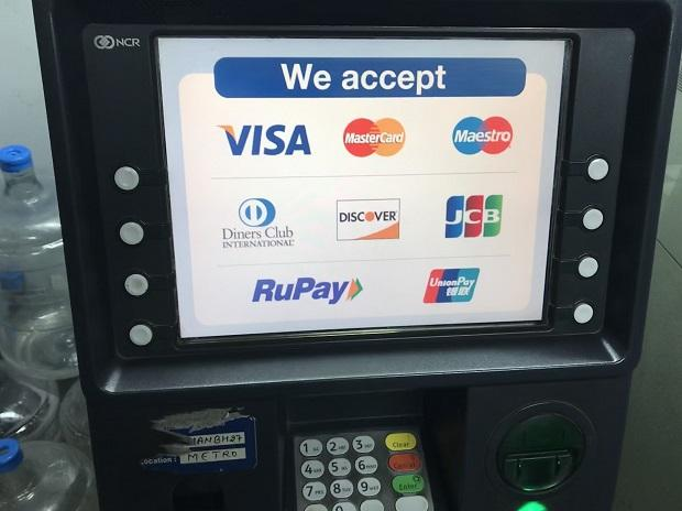 How to spot a card skimming device