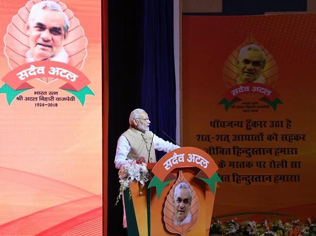 ajay bharat atal bjp, bjp slogan, 2019 polls, 2019 election, narendra modi, PM Modi, PM Modi slogan