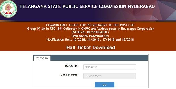 TSPSC Group 4 hall tickets 2018 release today; Check here how to download