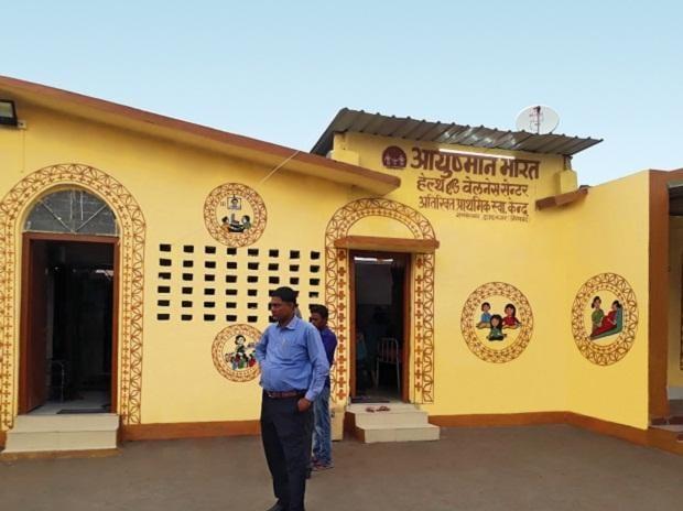 The Health and Wellness Centre in Daudnagar, Aurangabad (Maharashtra)