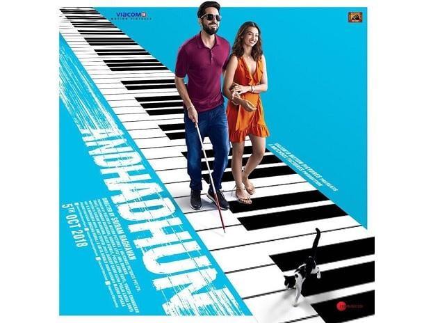 Andhadhun Poster. Photo: Twitter @Andhadhunfilm