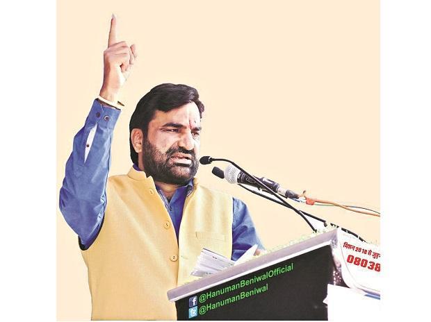 RLP convenor Hanuman Beniwal announces split from NDA over ...