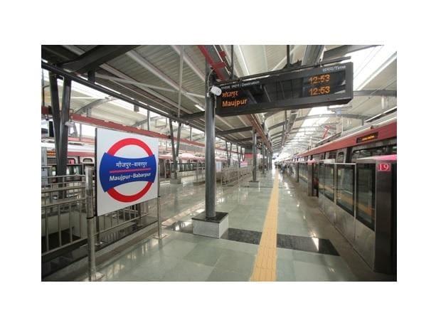 Photo: Delhimetrorail.com
