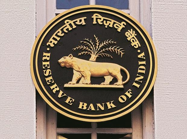 News digest: RBI board meeting, earnings growth, MF industry, and more