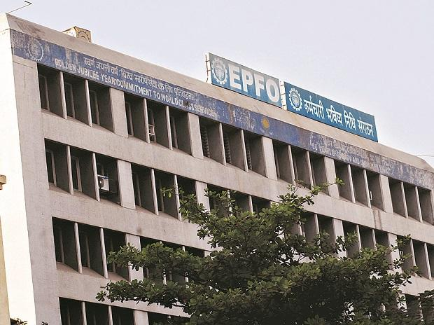 EPFO interest rate