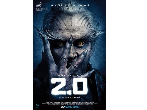 2.0 (Hindi) stars well, stability today is the key