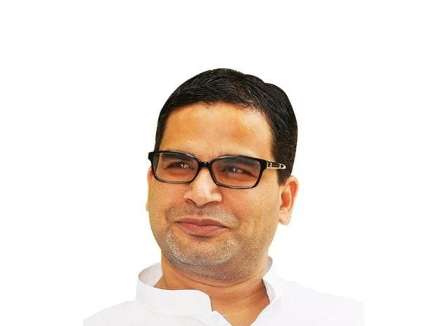 Prashant Kishor expelled from JD(U) for 'anti-party activities'
