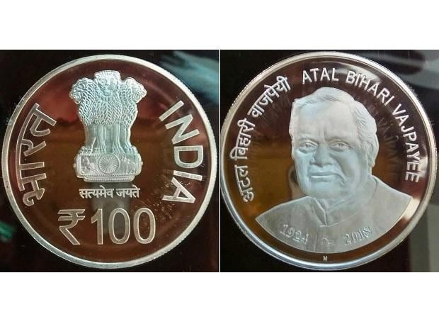 Rs 100 commemorative coin