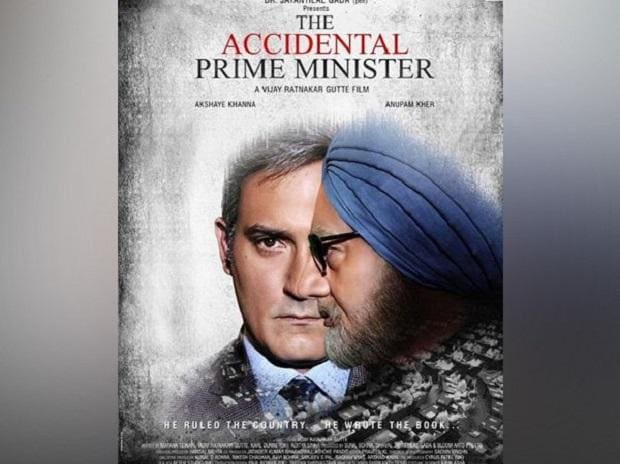 accidental prime minister, the accidental prime minister, anupam kher, movie