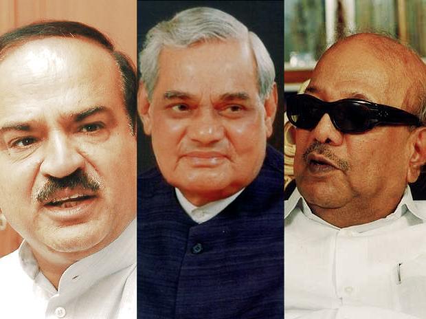 (From L to R) Ananth Kumar, Atal Bihari Vajpayee & Karunanidhi