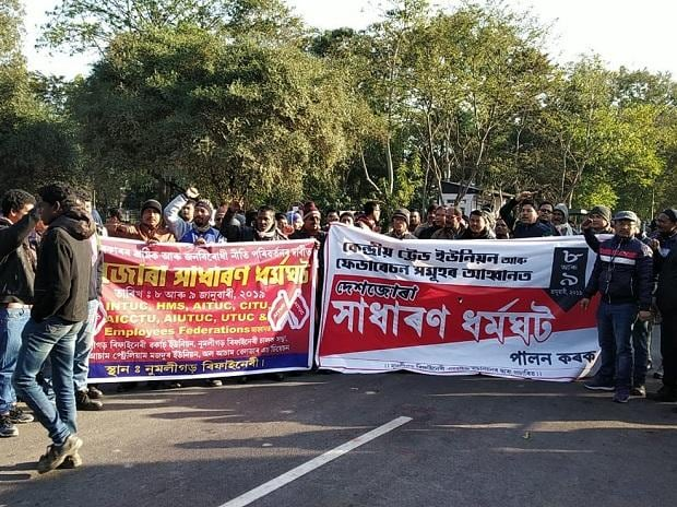 Protest against controversial Citizenship Bill begins amid tight security at 5am