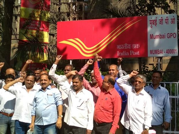 Strike call by 10 central trade unions and industry-wide independent federations in Mumbai
