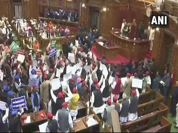 UP Assembly Budget Session