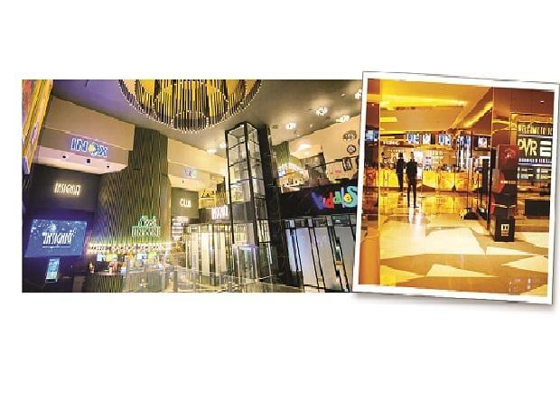 cinema, theatre