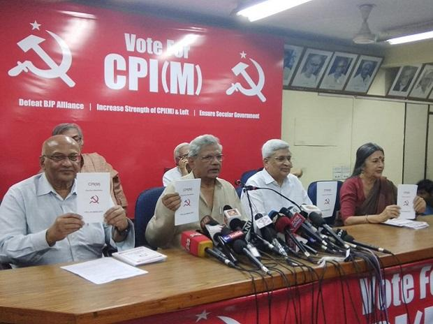 CPI (M) releases its manifesto for Lok Sabha Elections 2019 | Photo: @airnewsalerts (Twitter)