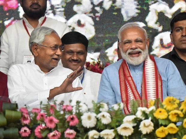 Bihar Election Final Results 2020