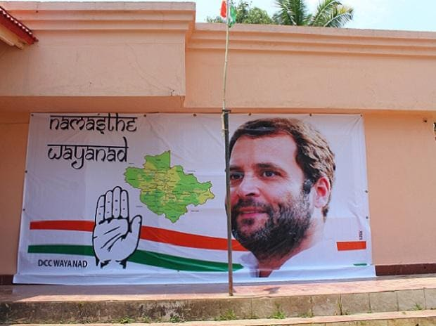 Rahul Gandhi's poster at Wayanad DCC Office, put up soon after his candidature was announced
