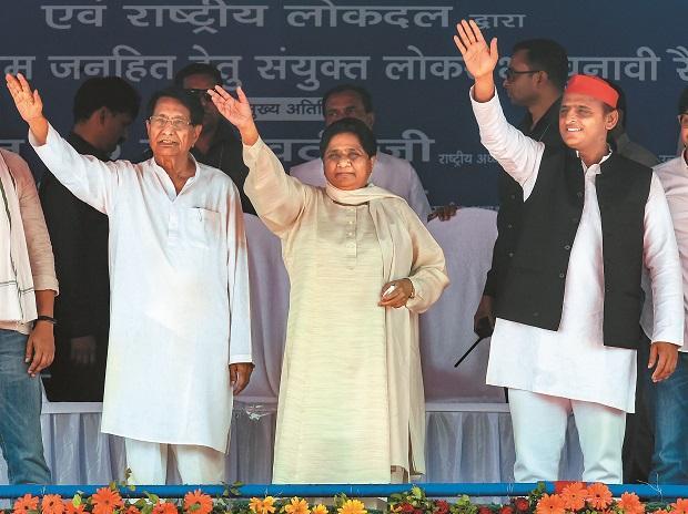 Akhilesh Yadav, Mayawati, BSP, Bahujan Samaj Party