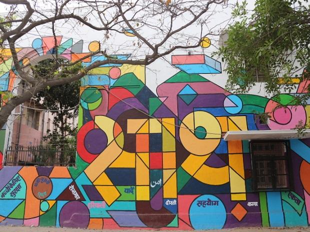 A wall painted with the involvement of the residents of Lodhi Colony