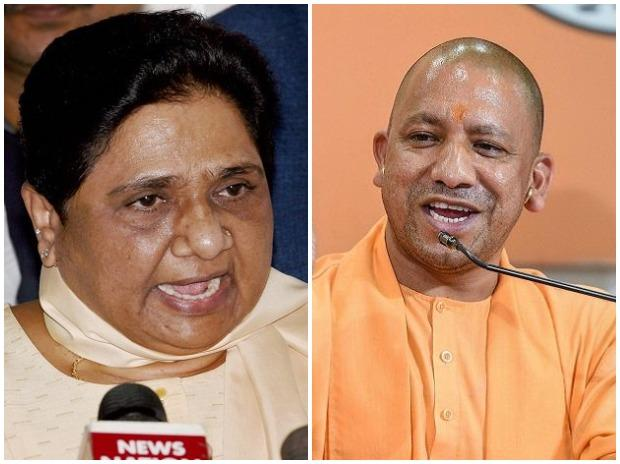 mayawati and adityanath