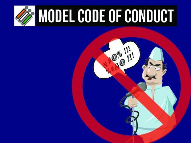 Model code of conduct, elections, ec, election commission