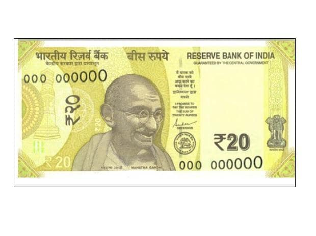 Screenshot of the new Rs 20 banknote | Photo: RBI's official website